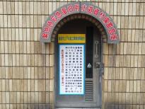 H27事務局7-8