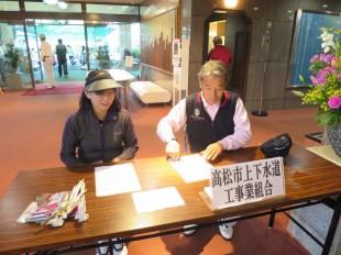 H27秋季ゴルフコンペ (1)