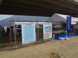 H27年度第1回震災対策総合訓練 (3)