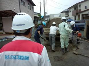 熊本救援活動 (1)