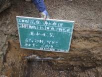 熊本救援活動 (4)