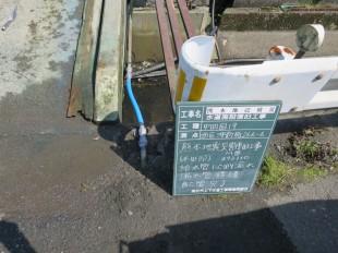 熊本地震応急復旧活動 (16)
