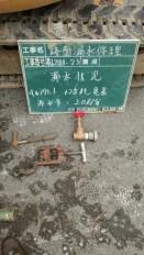 熊本救援活動 (15)