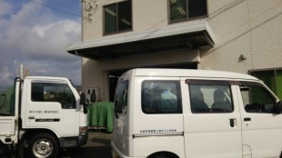 熊本救援活動 (45)