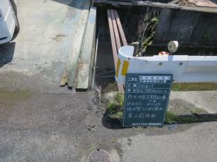 熊本地震応急復旧活動 (15)