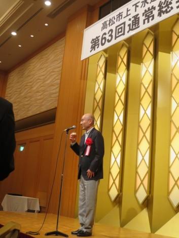 第63回通常総会懇親会 (11)