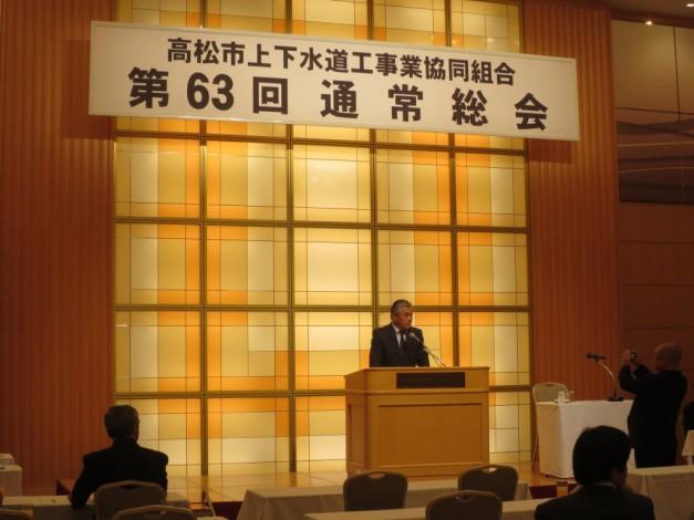 第63回通常総会懇親会 (7)