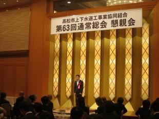 第63回通常総会懇親会 (10)