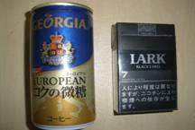 たばこの箱