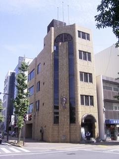 水道組合ビル